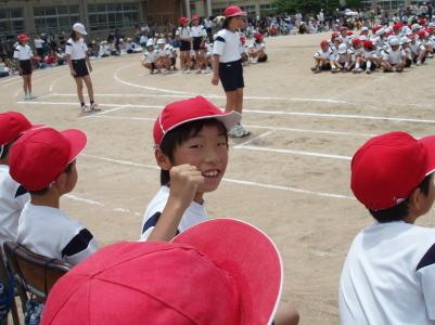 2008運動会ガッツ.jpg