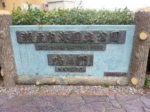 20121101_145303.jpg